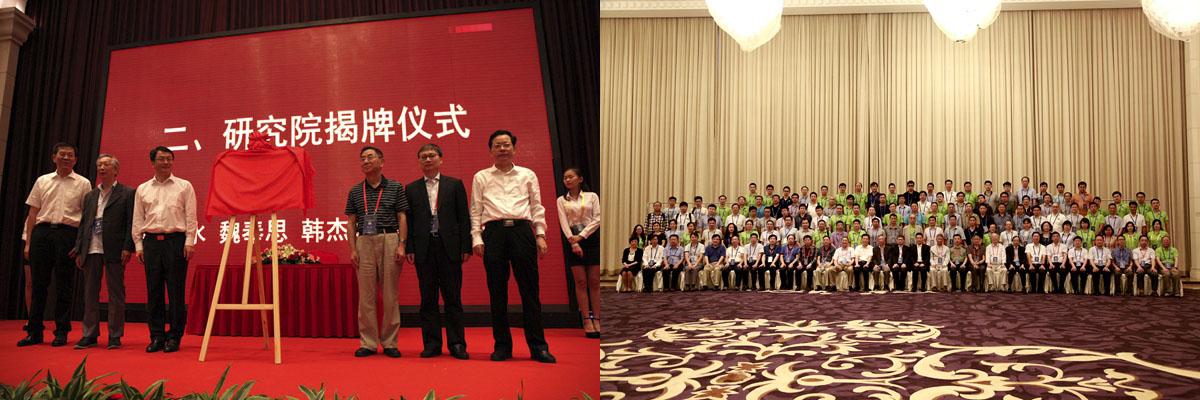 哈尔滨工业大学(深圳)空间科学与应用技术研究院成立